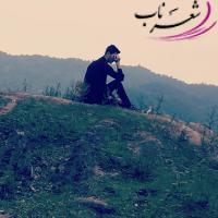 مهران احمدی ایر