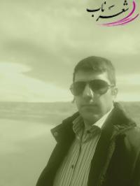 عکس شاعر محمد نویدکیا
