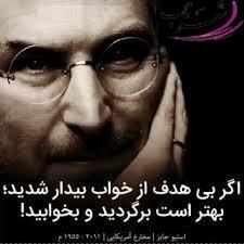 عکس شاعر مهدی هدایی