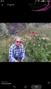 عکس شاعر محمد حاصلی