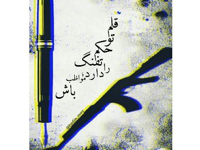 عکس شاعر یوکابد خنجری