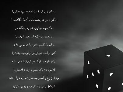 محسن فرحناکی