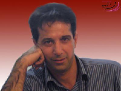 سعید چرخچی
