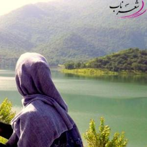 عکس شاعر سیده اشرف قدمگاهی