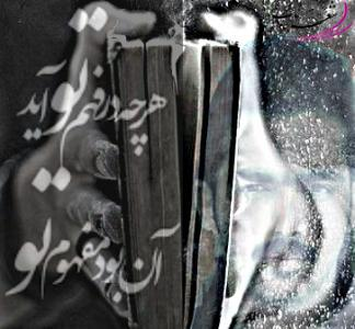 عکس شاعر علی چهاردولی