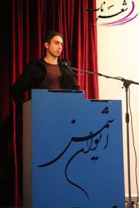عکس شاعر حمیدرضا گلشن