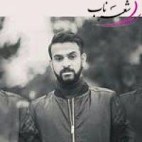 عکس شاعر محمد حسین سربرجی