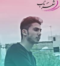عکس شاعر امیرمحمد هاشمی(رامی)