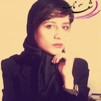 فاطمه عزیزی (یاس صحراء)