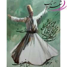 مهرنوش حاجی عبدالرحیم