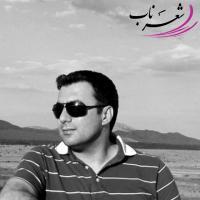 عکس شاعر ایرج علینژاد