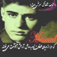امیر مسعود شفیق