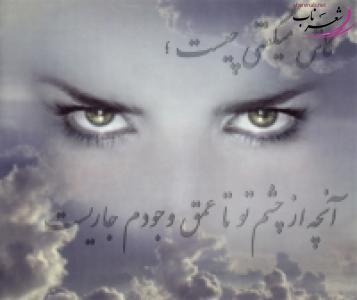 عکس شاعر آنا پورتقی