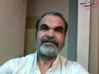 عکس شاعر محمد حسین پژوهنده