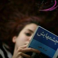 عکس شاعر نسیما راد (پاییزان)