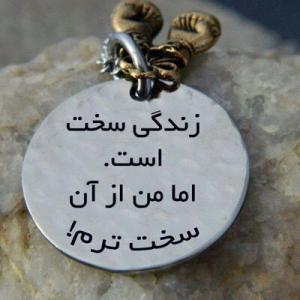 عکس شاعر مریم سلیمانیان