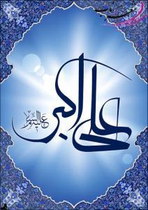 عکس شاعر سید محمد حسین شرافت مولا