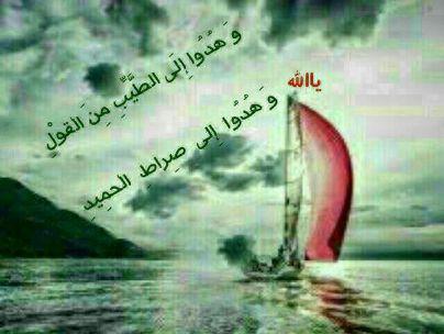 عکس شاعر طاهره حسین زاده (کوهواره)