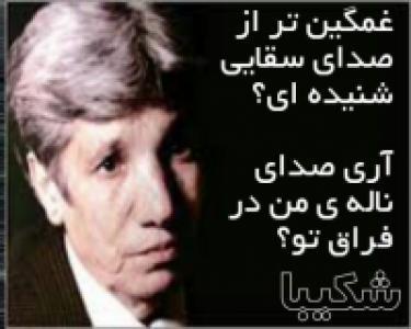 عکس شاعر علی ایمانی ( شکیبا )