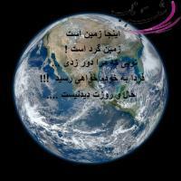 عکس شاعر حسین امینی