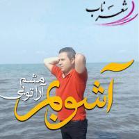 عکس شاعر مجید  (مسافر)