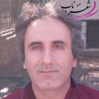 عکس شاعر شهرام مودب