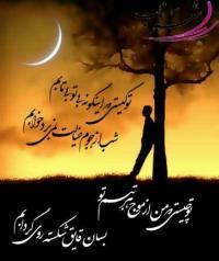 عکس شاعر اهورا     (دل سوخته)