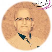 عکس شاعر محمد باقر انصاری دزفولی