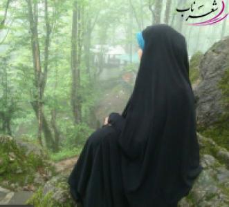 عکس شاعر فرزانه محمدپور(فرناز)