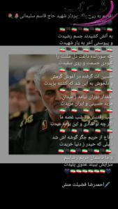 سید احمدرضا فضیلت منش