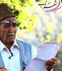 حشمت منصوری جمشیدی
