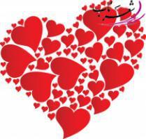 چه قلبی ؟